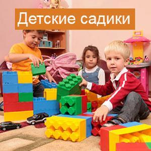 Детские сады Удельной