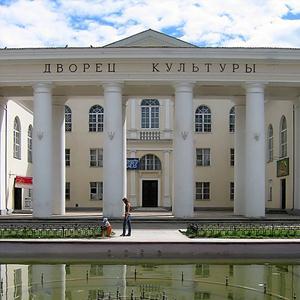 Дворцы и дома культуры Удельной
