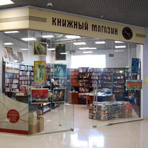 Книжные магазины Удельной
