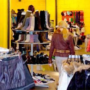 Магазины одежды и обуви Удельной