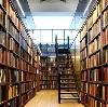 Библиотеки в Удельной