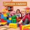 Детские сады в Удельной