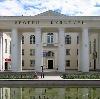 Дворцы и дома культуры в Удельной