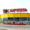 Гипермаркеты в Удельной
