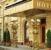Гостиницы в Удельной