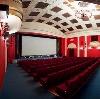 Кинотеатры в Удельной