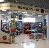 Книжные магазины в Удельной