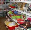 Магазины хозтоваров в Удельной
