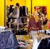 Магазины одежды и обуви в Удельной