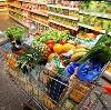 Магазины продуктов в Удельной