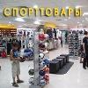 Спортивные магазины в Удельной