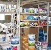 Строительные магазины в Удельной