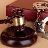 Суды в Удельной