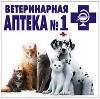 Ветеринарные аптеки в Удельной