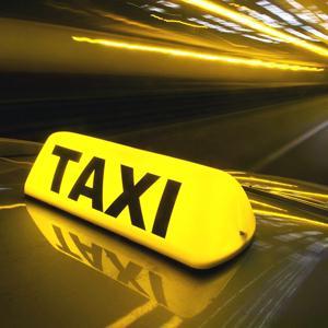 Такси Удельной