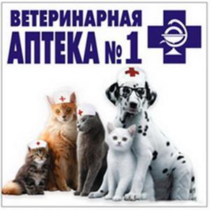 Ветеринарные аптеки Удельной